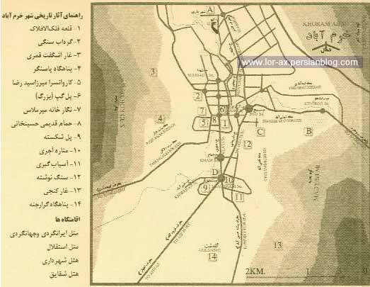 نقشه ي گردشگري ي خرم آباد